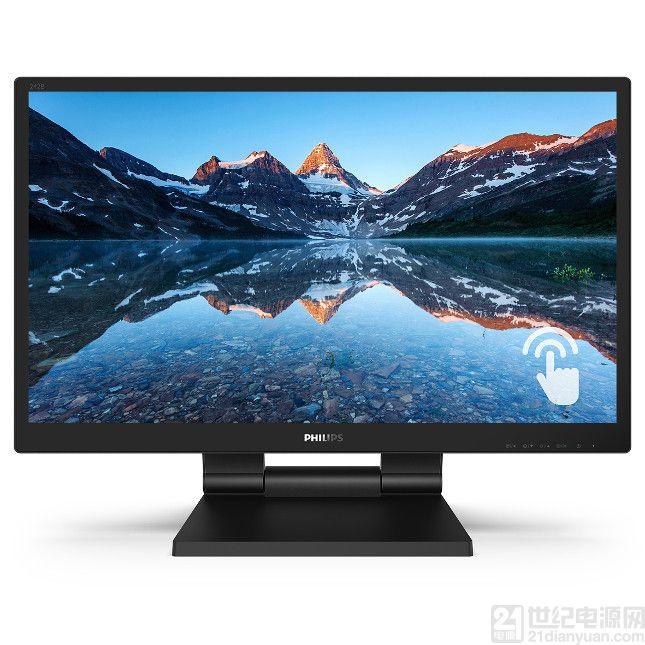 飞利浦发布242B9T触屏显示器:24 英寸 1080p 售 276 美元