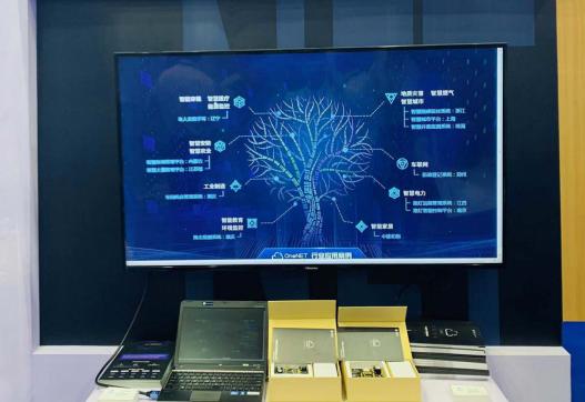 直击智博会!5G、边缘计算、创马赛事…看OneNET如何引领5G物联时代