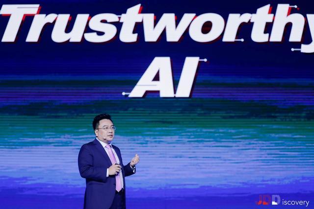 京东AI总裁周伯文:可信赖的AI不是口号,不仅仅是价值观;