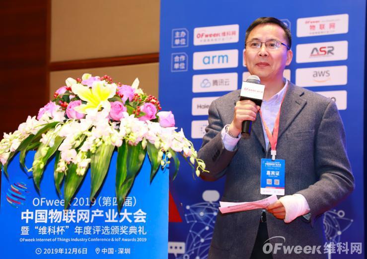 徐友云:无线传感网和物联网中的通信网络技术