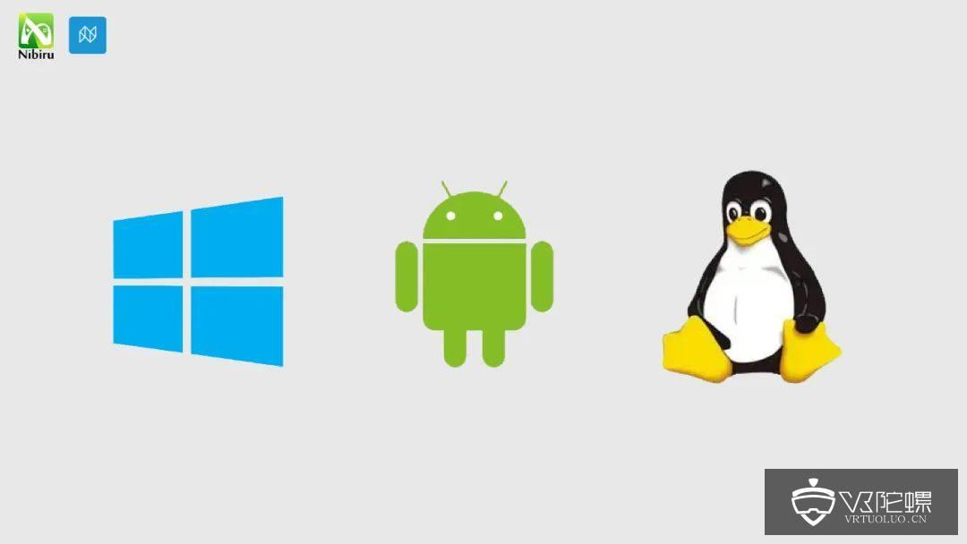 Nibiru Studio 实现编译应用跨平台:PC 端、移动端、Linux 系统发布