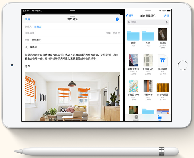 苹果6款新品蓄势待发,标配mini LED屏幕