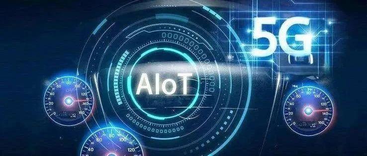 全球创新式IoT物联网设备和无线MCU的低功耗蓝牙IP Turnkey解决方案