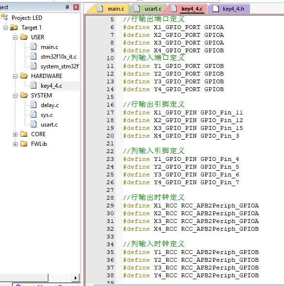基于STM32F103的任意I/O口矩阵键盘驱动程序