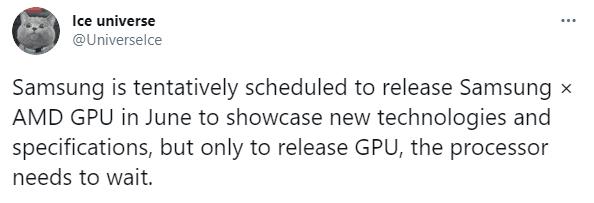 曝三星联合AMD开发Exynos SoC:或年内亮相