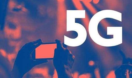 国内首个智能网联汽车产业基地揭牌,5G 商用步伐加速