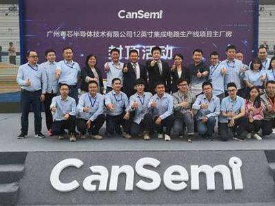 广州粤芯12英寸项目9月20日量产